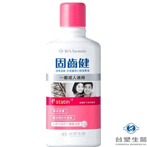 台塑生醫 淨味清新 牙周護理 口腔潔菌液 漱口水 (一般成人適用) (500g)