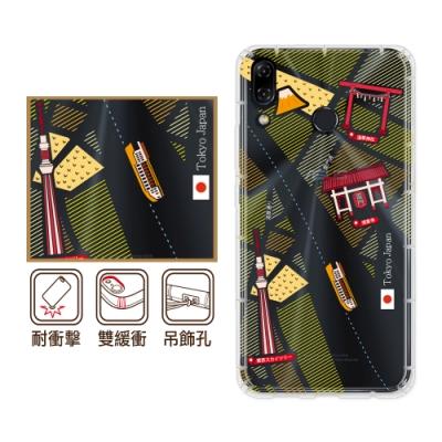 反骨創意 華碩 ZenFone5/5Z ZS620KL 彩繪防摔手機殼 世界旅途-昭和町