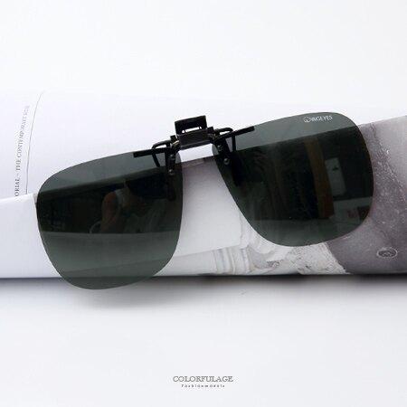 前掛款夾片 大款可掀式偏光夾式鏡片 一般眼鏡太陽眼鏡都適用 實用 柒彩年代【NY338】抗UV400