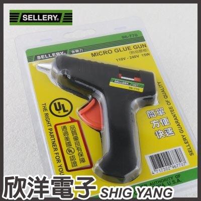 ※ 欣洋電子 ※SELLERY 舍樂力 15W 熱熔膠槍 (96-770)#實驗室、學生實驗、電路板、家庭用#