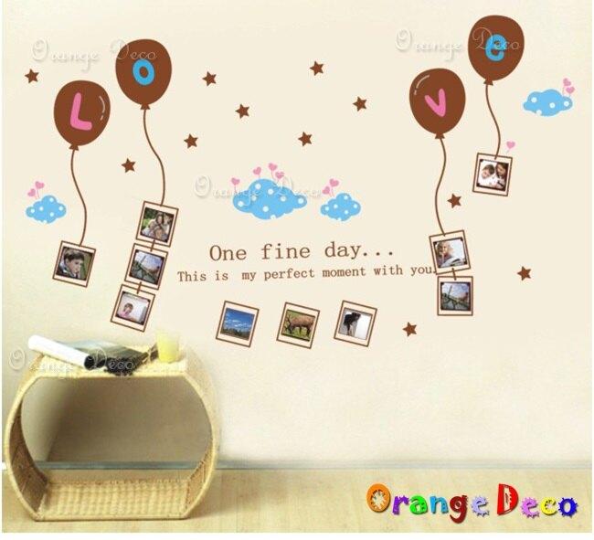 氣球相框 DIY組合壁貼 牆貼 壁紙 無痕壁貼 室內設計 裝潢 裝飾佈置【橘果設計】