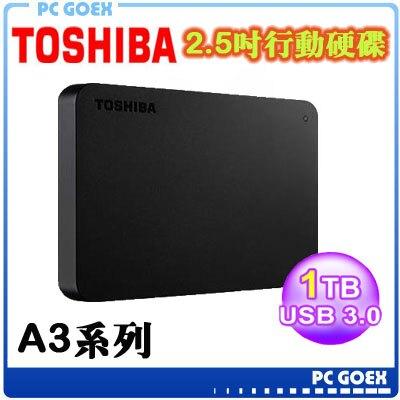 ☆軒揚pcgoex☆ Toshiba 東芝 A3 1TB 2.5吋行動硬碟 黑靚潮III Canvio Basics