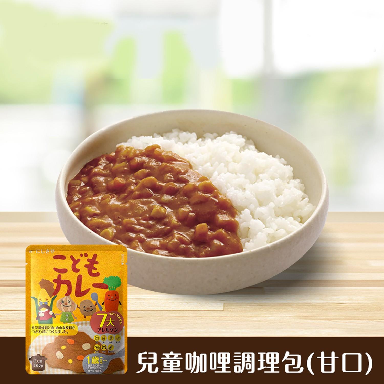 日本Nishikiya - 兒童咖哩調理包(甘口)-100g/包