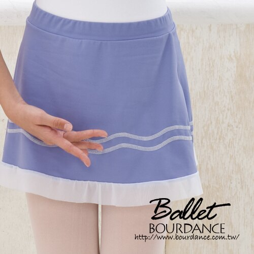 *╮寶琦華Bourdance╭*專業芭蕾舞衣☆成人兒童芭蕾★車線裝飾層次設計片裙【BDW14B90】