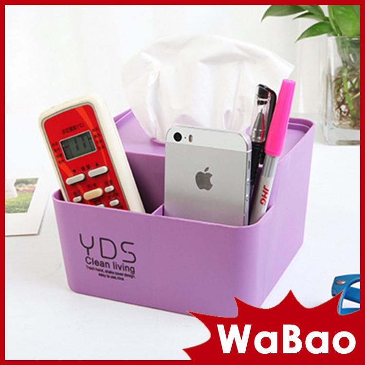 兩用多功能桌面遙控器收納盒 面紙盒 紙巾盒(四色任選)(108777)