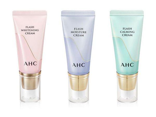 韓國 A.H.C~瞬間亮白素顏霜(30ml) 3款可選【D314171】,還有更多的日韓美妝、海外保養品、零食都在小三美日,現在購買立即出貨給您。