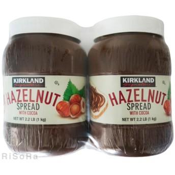 【送料無料】【コストコ】カークランド チョコレート スプレッド ヘーゼルナッツ 2個組 食品 輸入