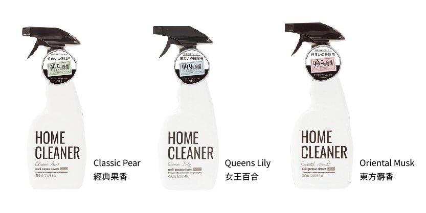 Aube Fraiche日本晨曦 Home Cleaner家用清潔噴霧,共3款。
