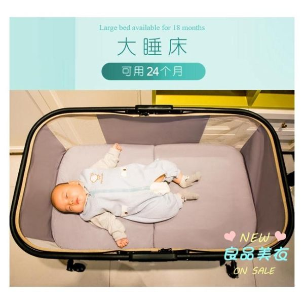嬰兒床 嬰兒床可摺疊便攜式寶寶哄睡床多功能新生兒搖籃床安撫BB床帶滾輪T