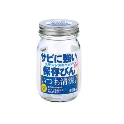 日本 星硝Cellarmate不鏽鋼蓋玻璃保存瓶S 450ml