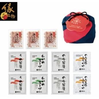 祝袋-縁- お茶漬けセット 赤 ギフト 引き出物 プレゼント 贈り物 お祝い お返し お礼 詰め合わせ セット
