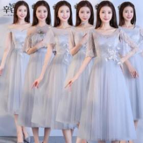 レディース ウェディングドレス ロングドレス 透け 韓国スタイル お呼ばれ パーティー 衣装 きれいめ 上品 おしゃれ 結婚式 二次会  披露