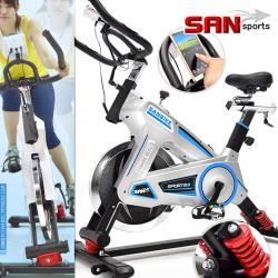 SAN SPORTS 搖擺避震20KG飛輪健身車