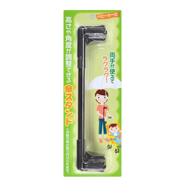 日本 SANKO 媽媽用推車傘架【店面經營/可預約看貨】【紫貝殼】
