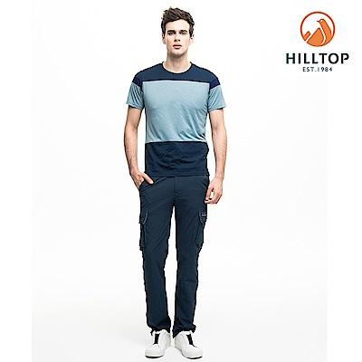 【hilltop山頂鳥】男款吸濕快乾抗菌彈性T恤S04MC7憂鬱藍