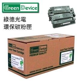 618購物節Green Device 綠德光電 HP  CP4520BH(17K)  CE260X環保碳粉匣/支