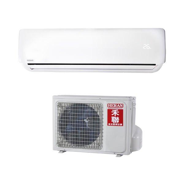 HERAN 禾聯  頂級旗艦型 單冷變頻 一對一分離式冷氣 自體防霉 防冷風設計  HI-G56 / HO-G56