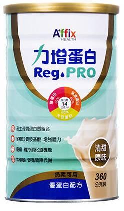 【力增】蛋白配方 Reg.PRO 清甜原味 360g(瓶)