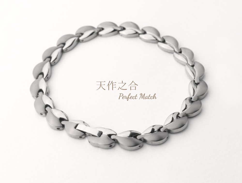 日本奈米鍺純鈦鈦鍺能量健康手鍊 (時尚心型設計款)