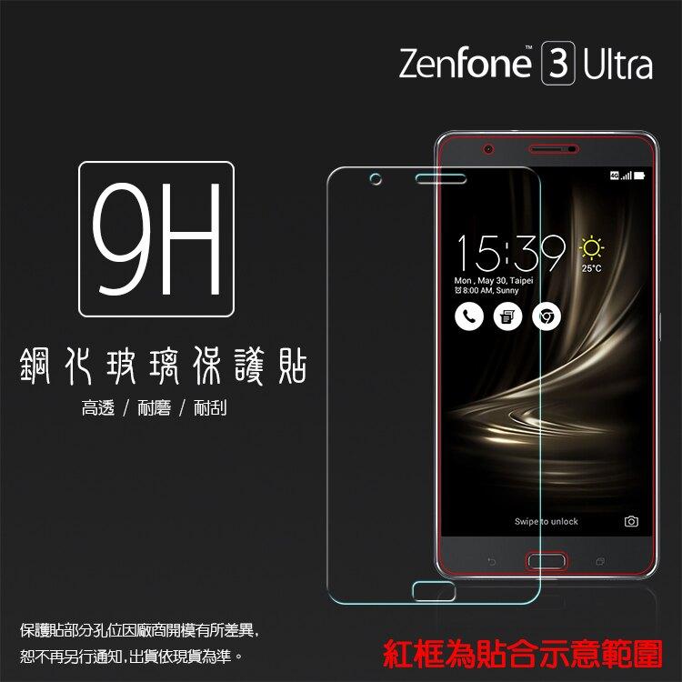 超高規格強化技術 ASUS ZenFone 3 Ultra ZU680KL A001 6.8吋 鋼化玻璃保護貼/強化保護貼/9H硬度/高透保護貼/防爆/防刮