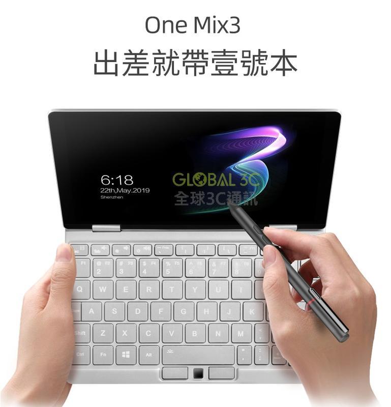 壹號本 OneMix 3 Win10小筆電/SSD擴充/2K螢幕/可翻轉螢幕/M3-8100Y/8+256GB