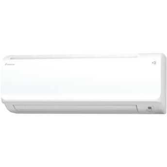 DAIKIN S25VTFXS-W ホワイト FXシリーズ [エアコン (主に8畳用)]