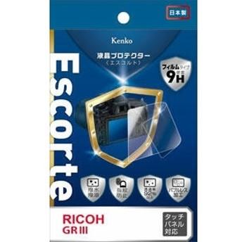 【ケンコー】 液晶保護フィルム(GR3用) KLPE-RGR3 デジカメ用液晶保護フィルム