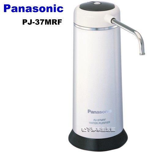 Panasonic 國際牌除菌型淨水器PJ-37MRF