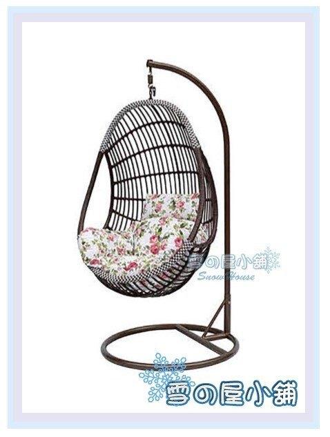╭☆雪之屋小舖☆╯R976-06 鋼藤吊籃/ 造型椅/吊椅/休閒椅/吊籃椅