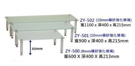 *****東洋數位家電****音響架ZY502 主機架、展示架、喇叭、電視擺放ZY-502