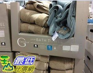 [COSCO代購] CA1597003 GRANDEUR BATH TOWEL 印度低撚純棉浴巾 尺寸76X147公分
