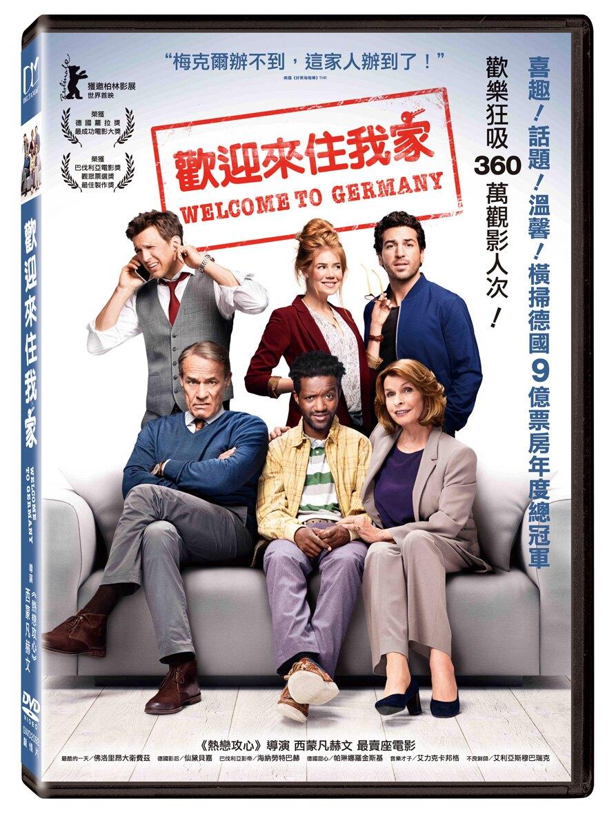 歡迎來住我家 DVD-SWD2092