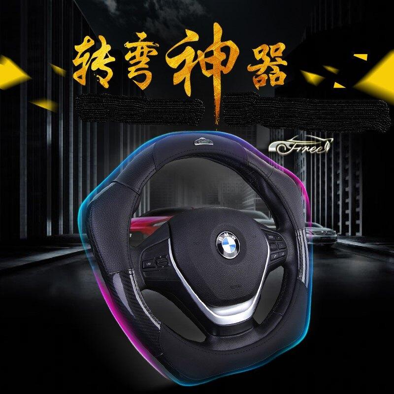 美琪 韓國국手縫運動防滑 真皮方向盤套 個性助力汽車四季通用D型