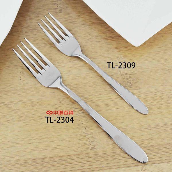 龍族特級中叉 TL-2309