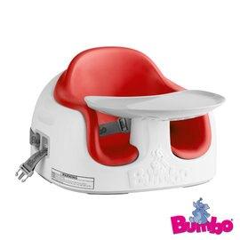 【淘氣寶寶】 南非 BUMBO 多功能幫寶椅/寶寶椅(紅色)【保證原廠公司貨】