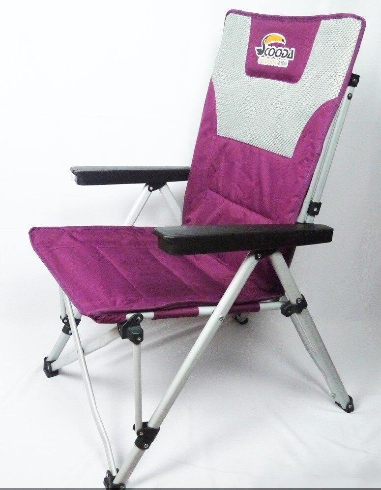 【露營趣】SCOODA 速可搭 C-008 卡夫卡三段變形椅 休閒椅 折疊椅 摺疊椅 躺椅