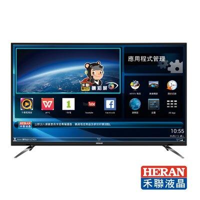 HERAN禾聯  43吋 4K智慧連網LED液晶顯示器+視訊盒 HD-434KS1