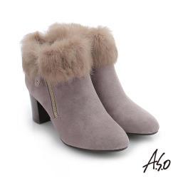 A.S.O 循環暖靴 全真皮拼接側拉鍊粗跟中筒靴- 淺紫