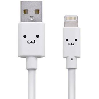 ロジテック ライトニングケーブル Lighting USBケーブル 【Apple認証 iPhone & iPad対応】 かわいい顔つき 1.2m ホワイト LHC-FUAL12CWH
