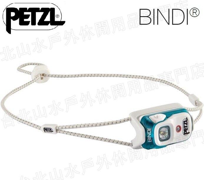 Petzl BINDI 頭燈 超輕35g USB充電200流明 夜跑頭燈 E102AA 02寶石綠