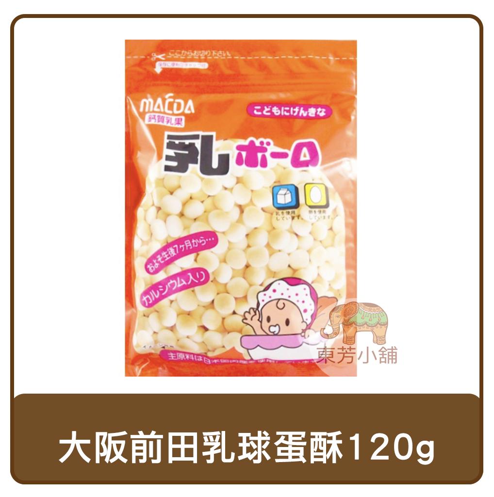 日本 大阪前田製菓乳球嬰兒蛋酥 100g