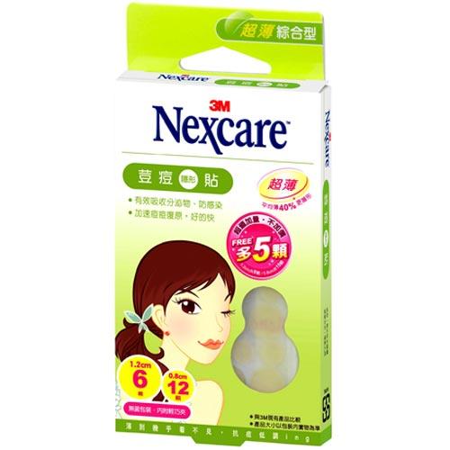 3M Nexcare 荳痘隱形貼 超薄綜合型 23入