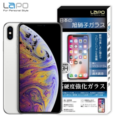 【LaPO】APPLE iPhone Xs Max 全膠滿版9H鋼化玻璃螢幕保護貼(黑邊)