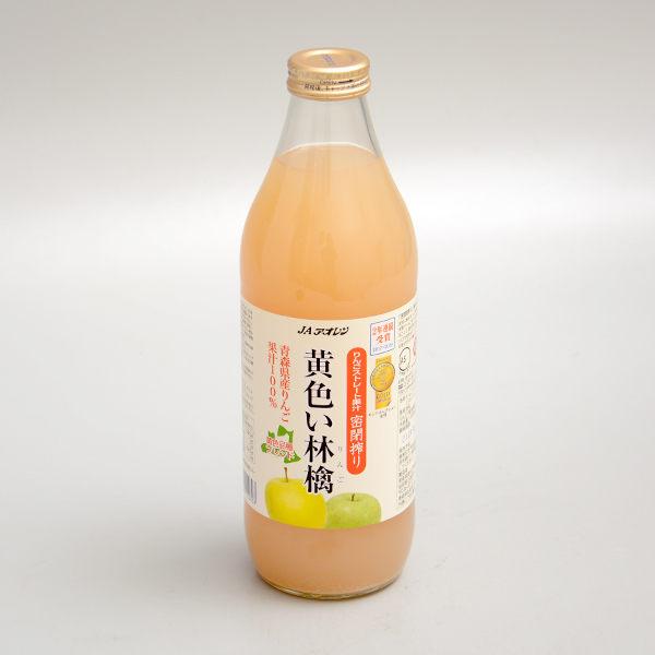 【青森農協】希望金黃蘋果汁 1L(賞味期限:2020.03.31)