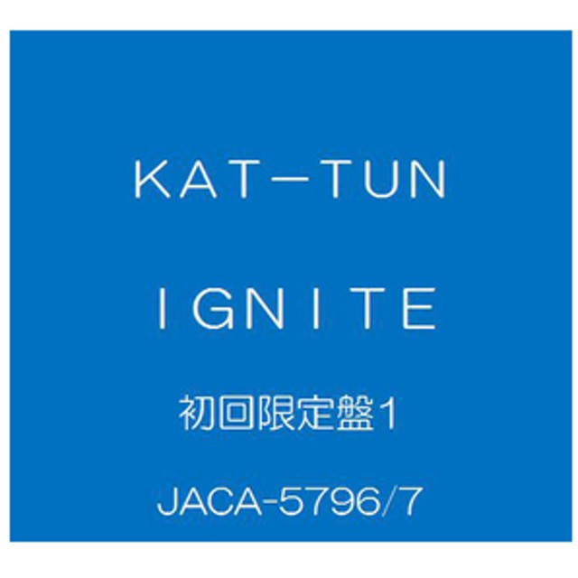 ソニーミュージックKAT-TUN / IGNITE (初回限定盤1)【CD+DVD】JACA-5796/7