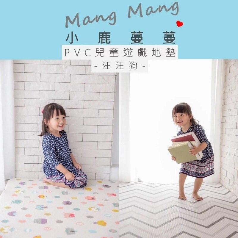 小鹿蔓蔓 Mang Mang 兒童PVC遊戲地墊(汪汪狗)(210x140x1.4cm)