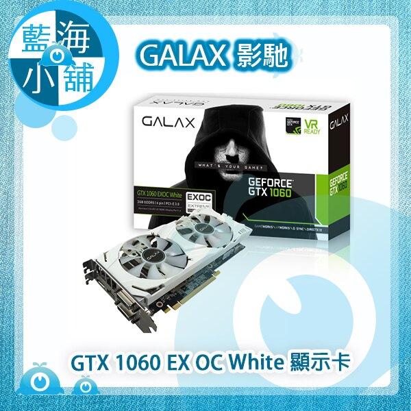 3GB GDDR5 顯存技術