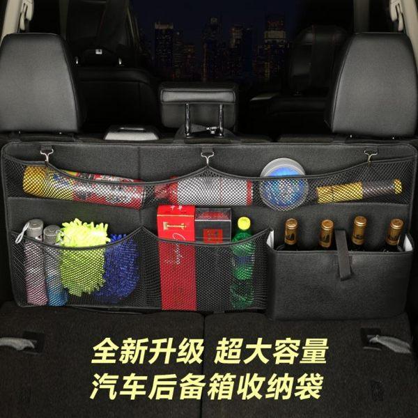 汽車用品座椅置物袋收納袋多功能車載背掛儲物袋SUV車用內飾創意 寶貝計畫