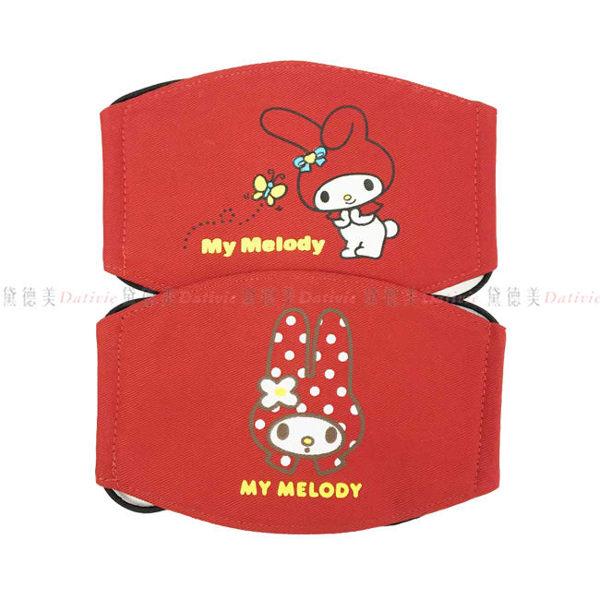 【KP】美樂蒂口罩兒童 Melody 三麗鷗 平面口罩 正版授權 DTT0522122
