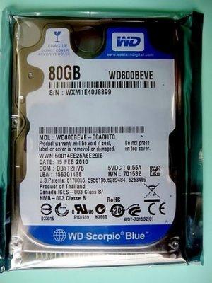 保固1年【小劉硬碟批發】全新 WD 2.5吋 80G 筆記型電腦硬碟/筆電硬碟, WD800BEVE,8M,IDE界面